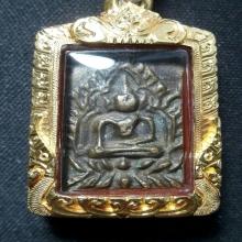 เหรียญหล่อวัดนางสาวพิมพ์พระพุทธชินราช