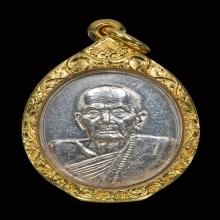 เหรียญรุ่นแรก หลวงปู่หมุน วัดบ้านจาน เนื้อเงิน