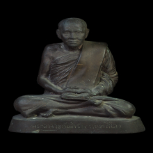 พระบูชาหลวงปู่เสาร์ กันตสีโล ปี พ.ศ.๒๕๑๘ วัดป่าสาละวัน