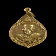 เหรียญรุ่นแรก หลวงปู่บุญมี  เนื้อทองคำ พิมพ์เล็ก + กล่องเดิม