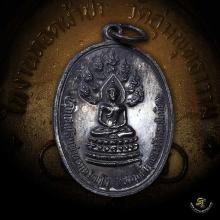 เหรียญนาคปรกจเรเนื้อเงิน สวยมาก หายาก ผิวเดิม ๆ จมูกโด่ง