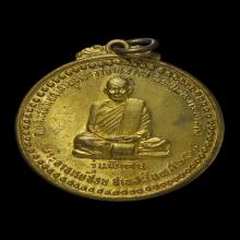 องค์ที่5 เหรียญรุ่นพิเศษหลวงปู่ชอบ ฐานสโม พ.ศ.2514 กะไหล่ทอง
