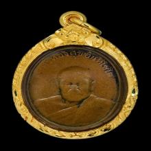 เหรียญหลวงพ่อทองศุขวัดโตนดหลวงรุ่น2
