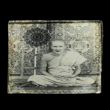 รูปถ่ายหลวงปู่เผือก