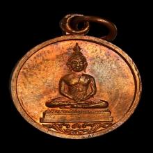 2.เหรียญหลวงพ่อโสธรบล็อควงเดือนปี 2518 หลวงปู่ทิมปลุกเสก