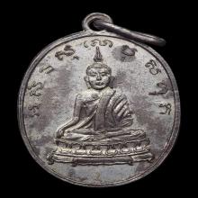 เหรียญพระราชปฎิภาณมี วัดประพาสประจิมเขต ปี ๒๔๘๓