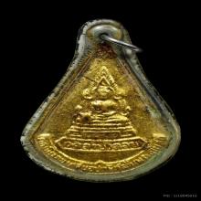 เหรียญ รุ่น 1 ล.พ.สนิท วัดลำบัวลอย ปี 2509 ปิดทองเดิมจากวัด