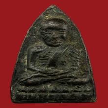 ปู่ทวด ปี 2506 เนื้อชิน วัดตานีสโมสร