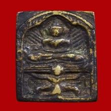 เหรียญหล่อหลวงปู่ศุข วัดปากคลองมะขามเฒ่า พิมพ์ครุฑแบกแท่น