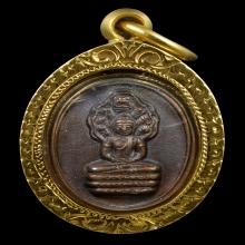 เหรียญพระนาคปรก หลวงปู่ดู่ วัดสะแก จ.อยุธยา