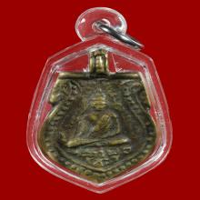 เหรียญหล่อหลวงพ่อโสธร พิมพ์พระพุทธชินราช ปี 2462 หายากสุดๆ