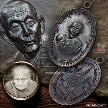 เหรียญจตุรพิธพรชัย หลวงปู่สี วัดเขาถ้ำบุญนาค นครสวรรค์ ปี 18