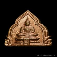 เหรียญกรมหลวงชินวรสิริวัฒน์ วัดราชบพิธ 2