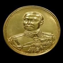 เหรียญรัชกาลที่ 5 ดวงมหาราช วัดกลางบางแก้ว พ.ศ.2535