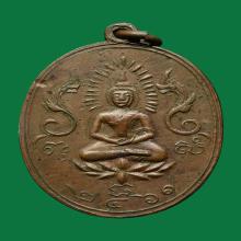 เหรียญพรหมมุนี สมเด็จพระสังฆราชแพ วัดสุทัศน์ 2461