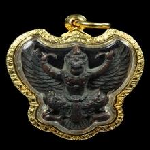 พญาครุฑ หลวงพ่อเส็ง วัดบางนา พ.ศ.๒๕๒๒