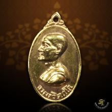 เหรียญหันข้างเล็กเนื้อทองคำ สภาพเหรียญจริงจะสวยกว่าในรูป