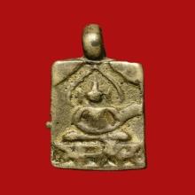 เหรียญหล่อหลวงปู่ศุข วัดปากคลองมะขามเฒ่า พิมพ์หูขวาง