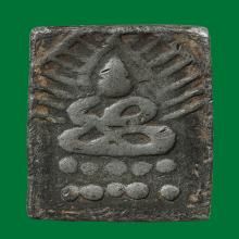 เหรียญหล่อหลวงปู่ศุข วัดปากคลองมะขามเฒ่า พิมพ์ฐานบัวเม็ด