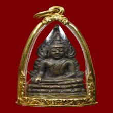 พระพุทธชินราช อินโดจีน 2485 พิมพ์บี