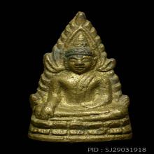 พระพุทธชินราชอินโดจีนพิมพ์ต้อบัวขีด