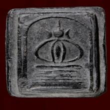 พระสมเด็จพิมพ์นักเลงโตหลวงพ่อทาบ ปี 2505 พิมพ์ใหญ่