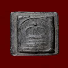 พระสมเด็จพิมพ์นักเลงโตหลวงพ่อทาบ ปี 2505 พิมพ์เล็ก
