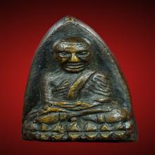 หลวงพ่อทวดเตารีด พิมพ์ใหญ่ ปี 2505