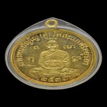 เหรียญเศรษฐี ทองคำ หลวงปู่ดู่ วัดสะแก