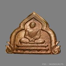 เหรียญกรมหลวงชินวรสิริวัฒน์ วัดราชบพิธ 1