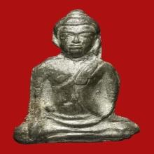 พระอู่ทองท้องช้าง พิมพ์เล็ก ชินเงิน วัดพระศรีฯ ลพบุรี