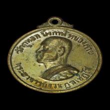 เหรียญรุ่นแรก พระอาจารย์จวน กุลเชฏโฐ ปี พ.ศ.๒๕๑๓