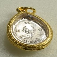 เหรียญผูกพัทธสีมา บล็อกคอยาว ล.ป.ทิม วัดละหารไร่ ปี 2517