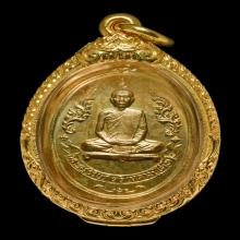 หลวงปู่โต๊ะ วัดประดู่ฉิมพลี รุ่นแรกปี2510 เนื้อนวะกะหลั่ยทอง