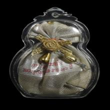 ถุงเงินถุงทองรวยทันใจ หลวงปู่หมุน ฐิตสีโล