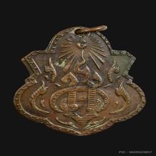 เหรียญพระนามย่อ ช.ส. ปี 2466