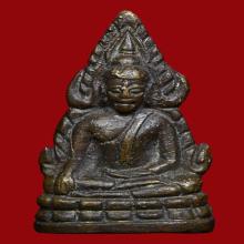 ชินราชอินโดจีน พิมพ์ สังฆาฏิสั้น หน้า ยักษ์
