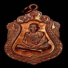 เหรียญเสมาสมปราถนารุ่นแรกหลวงปู่หมุน วัดบ้านจานปี43
