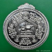 เหรียญรุ่นแรกหลวงปู่ลี กุสลธโร วัดภูผาแดง