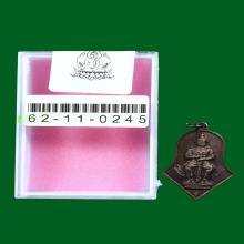 เหรียญจำปีใหญ่ ท้าวเวสสุวรรณหลวงพ่ออิฏฐ์ วัดจุฬามณีปี 2545