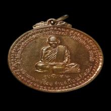 องค์ที่13 รุ่นพิเศษ หลวงปู่ชอบ ฐานสโม พ.ศ.2514
