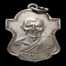 เหรียญหลวงพ่อเต๋เนื้อเงิน เสริมหนึ่ง ลีลาขาแข็ง สวยแชมป์