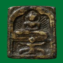 เหรียญหล่อหลวงปู่ศุข วัดปากคลองมะขามเฒ่า พิมพ์ทรงครุฑ