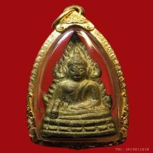 พระพุทธชินราชอินโดจีนพิมพ์สังฆาฏิสั้น
