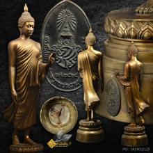 พระบูชา 25 พุทธศตวรรษ ปี 2527