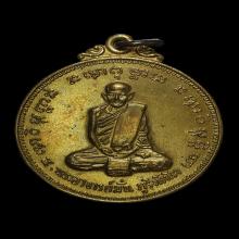 เหรียญ ๑๐๐ ปี วัดเจดีย์หลวง หลวงปู่มั่น ภูริทัตโต พ.ศ.2514