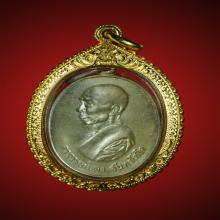 เหรียญหลวงพ่อแดง วัดทองดี สุดยอดหายากของ จ.นราธิวาส