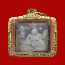 รูปถ่ายซีเปียหลวงปู่ศุข วัดปากคลองมะขามเฒ่า ชัยนาท