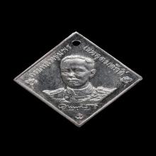 เหรียญกรมหลวงชุมพร  วัดราชบพิธ
