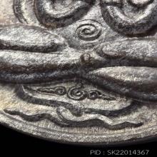 เหรียญปิดตาพังพกาฬ รุ่นแรก หนวดสั้นลาย